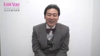 大原櫻子初主演舞台! 舞台『Little Voice(リトル・ヴォイス)』チケッ...