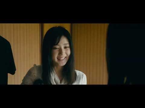 Black Maiden: Chapter A (Kuroi Otome: A) Theatrical Trailer - Sakichi Satô-directed J-horror