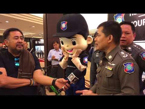 TOURIST POLICE UDONTHANI VOLUNTEER GROUP