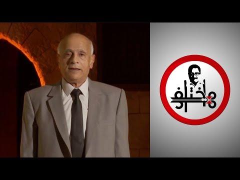معظم كتبه أثارت جدلا عند صدورها.. من هو الدكتور محمود إسماعيل؟