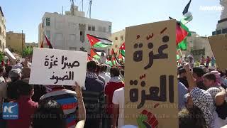 Jordan reaffirms support for Palestinians
