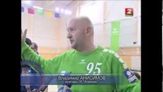 Горки, РБ. Третий тур чемпионата России по гандболу среди мужских команд первой лиги.