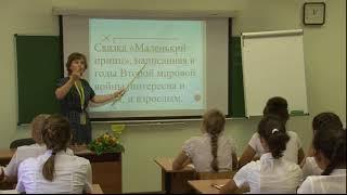 Урок русский язык, Секерина Т.Е., 2017