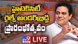 KTR LIVE : Railway Under Bridge Inauguration || Kukatpally - TV9