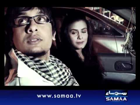 Interrogation Feb 18, 2012 SAMAA TV 3/4