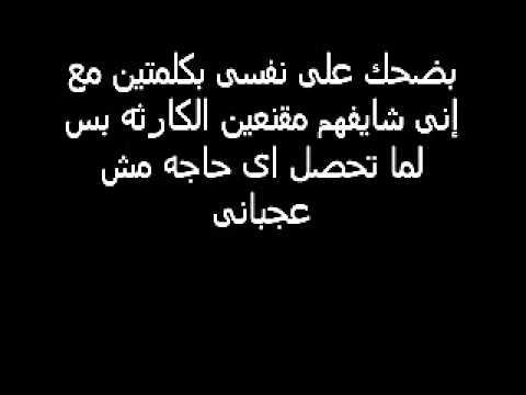 Ali-Loka .... Ya Raby Sa3edny.wmv