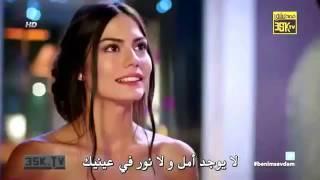 اروع اغنية بين اسيل وا مراد