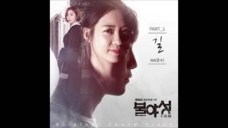 [ENGSUB] 길(Road) XIA (Junsu) - Night Light OST Part. 1