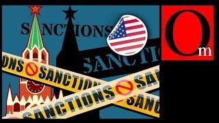 Санкции против Путина и Ко ввели из-за предательства Украины