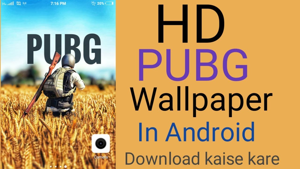 Pubg Hd Wallpaper How To Download Pubg Wallpaper Download Kaise