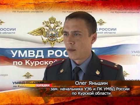 За получение взятки задержан глава Администрации города Дмитриева