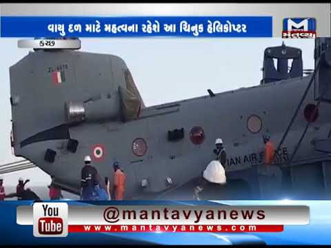 'CH-47F Chinook' heavylift helicopter arrived at the Mundra port in #Gujarat
