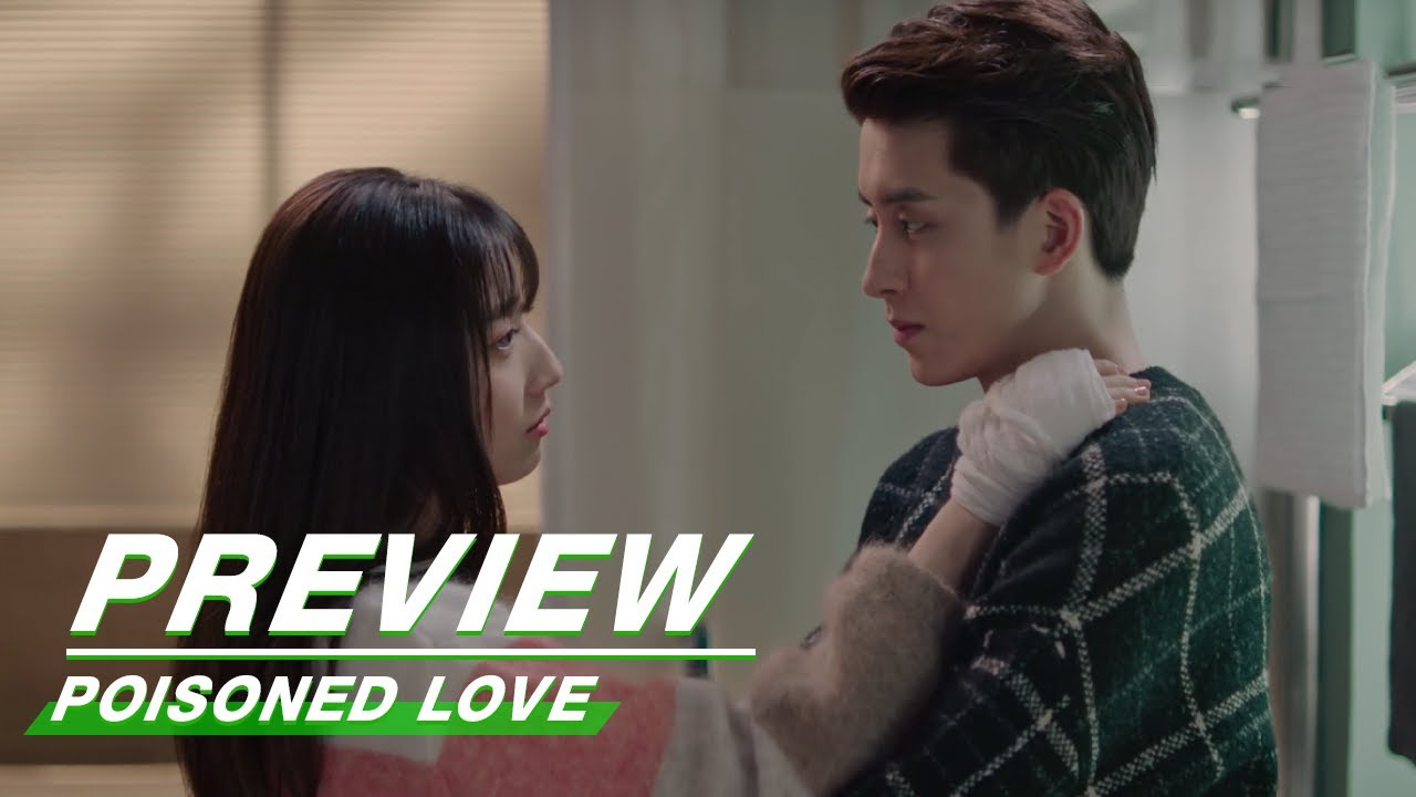 Download Preview: Poisoned Love EP10 | 恋爱吧食梦君 | iQIYI