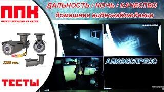 Входная дверь с камерой – видеоглазок, видеодомофон или инновационные системы?