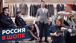 How does clothing business look like in Russia?