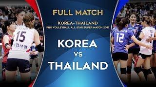 full match   korea thailand pro volleyball all star super match 2017   ไทย เกาหล ใต   3 6 60