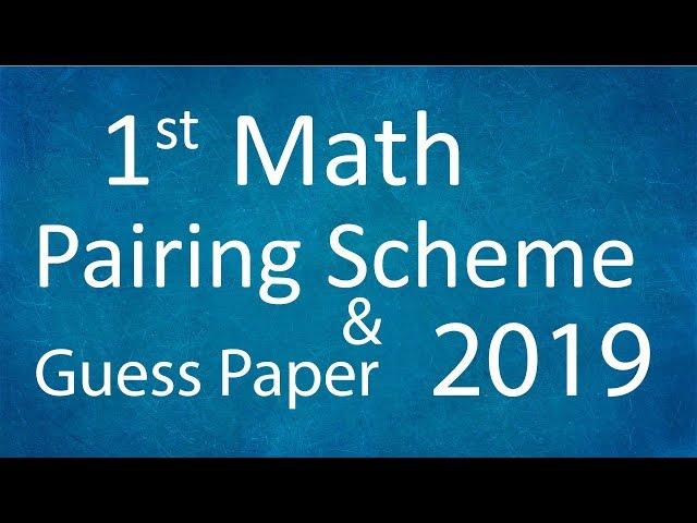 1st Year Math Pairing Scheme , paper pattern & guess paper 2019