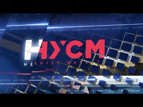 HYCM_RU - Ежедневные экономические новости  23.08.2018