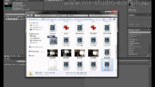 АЕ с нуля. Первый урок.  Adobe After Effects