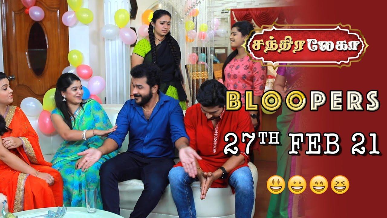 Chandralekha | Behind The Scenes | 27th February 2021 | Bloopers