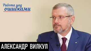Разблокируем Донбасс - разблокируем Минск-2. Д.Джангиров и А.Вилкул