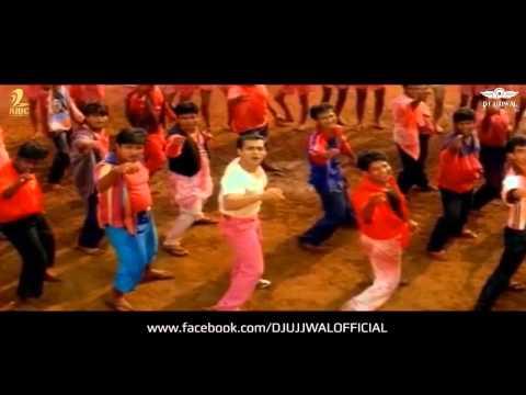 Chandi Ki Daal Par Immortal Tapori Remix   DJ UJJWAL