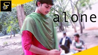 Reaction of girls on boy's transformation into a girl (Transgender) Alone – Social Awareness Film