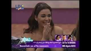 محمد باش رح انساكي مع سيرين عبدالنور