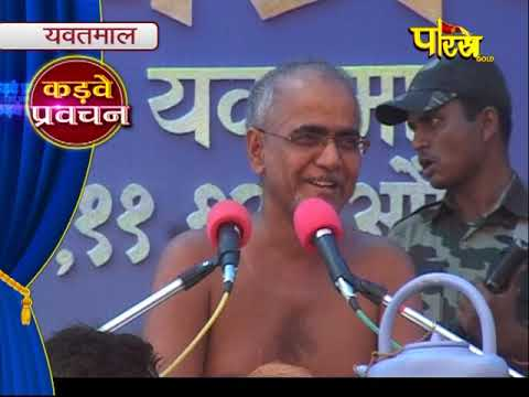 Sad news! Jain Muni Tarun Sagar, known for his 'kadve