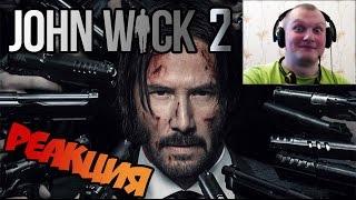 Смотрим трейлер John Wick 2. ОНИ ВСТРЕТИЛИСЬ!