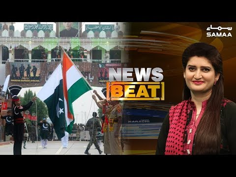 Indian Pilot Abhinandan ki Watan Wapsi | News Beat | Paras Jahanzeb | 01 March 2019