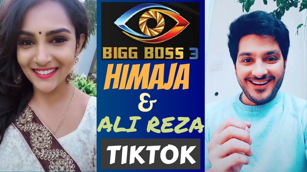 Himaja and Ali Reza TikTok - Bigg Boss Telugu 3 Contestants
