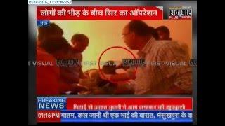 Samachar Plus: Humara Uttar Pradesh | 15 April 2016
