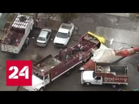 В Бразилии рухнул угнанный преступником вертолет, три человека погибли - Россия 24