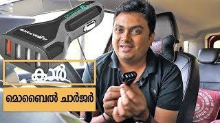 BlitzWolf 4 Port USB Car Charger Malayalam Review from Banggood.com