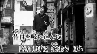 寧日 / 堂本剛【歌ってみた】