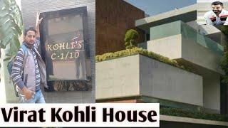 Virat Kohli House Address in Delhi    Virat Kohli House gurugram