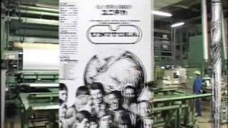 2008'企業ヒストリー、採用、新製品、http://www.ci-tv.net/