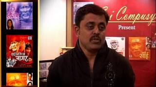 Download Hindi Video Songs - SAI ALBUM INAUGURATION