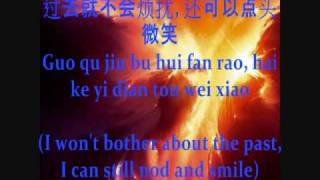 [Wish You Well] Pinyin and English Sub - 張智成 (Z-Chen) Mp3