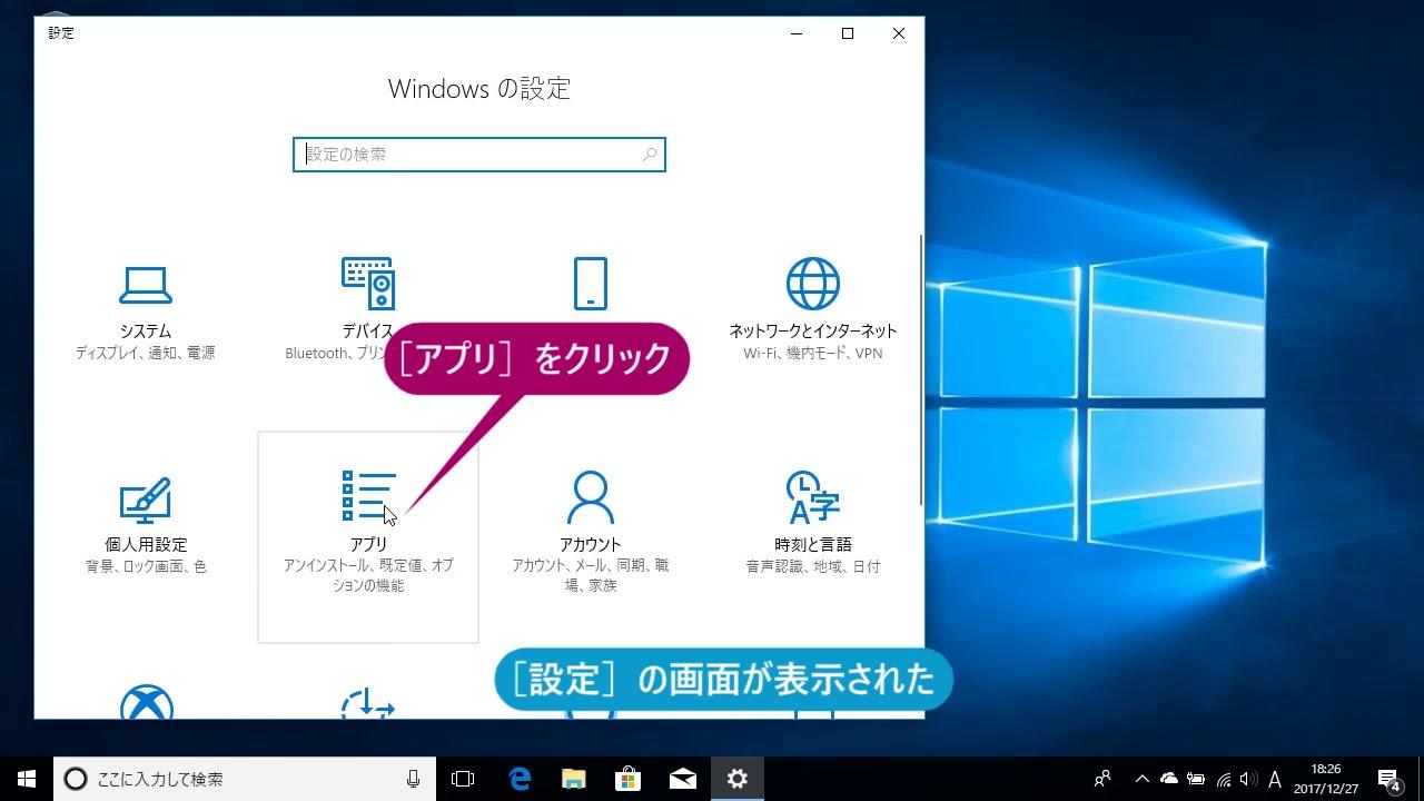 windows 10 lean インストール