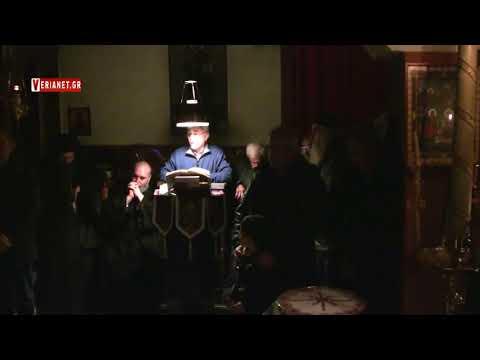 2018 03 08 Ημαθία Ι Μονη Θεοτόκου Καλλιπετρας - Εγκαίνια αρχονταρίκι