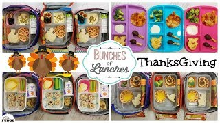 Thanksgiving Themed Lunch Ideas & What They Ate! 🍎 JK, K, 1st grade, 2nd Grade | Bunches of Lunches