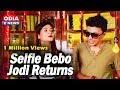 Selfie Bebo Jodi Returns   Dance Dhamaka song - ଆଖିରେ ଆଖିରେ ଖେଳ - Mantu Chhuria & Lipsa