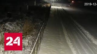 Момент крушения самолета компании Bek Air в Алма-Аты попал на видео - Россия 24