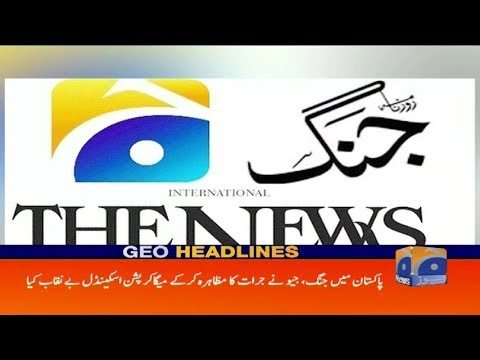 Geo Headlines - 01 PM 17-October-2017