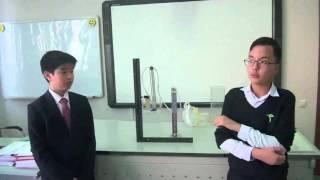 Онлайн урок по физике - 11.03.2016 НИШ ФМН АСТАНА Жамиева А.К