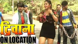 DEEWANE   Pradeep Pandey And Kajal Raghwani's On Location Song Shoot   Uncut   Spicy Bhojpuri