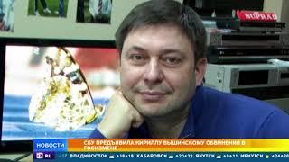 СБУ этапирует главу «РИА Новости Украина» в Херсон
