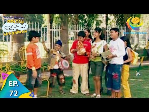 Taarak Mehta Ka Ooltah Chashmah - Episode 72 - Full Episode